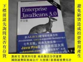 二手書博民逛書店Enterprise罕見JavaBeans 3.0中文版(第5版