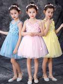 六一兒童節兒童演出服女蓬蓬裙(3色)現代舞蹈演出紗裙公主裙節表演服裝【SX1244】