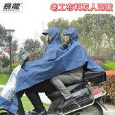 暴龍春夏季雨披摩托車男電動機車女四季輕便加大防風防雨雙人雨衣