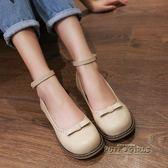 日系森女甜美洛麗塔蝴蝶結可愛單鞋扣帶平底學生娃娃女鞋