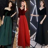 洋裝晚禮服女韓版宴會高貴優雅顯瘦長款端莊大氣年會派對小禮服裙8867GT6F 606-B紅粉佳人