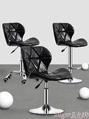 吧台椅吧台椅高腳凳升降家用收銀台前台旋轉椅子靠背凳子現代簡約可調節  LX 【618 大促】