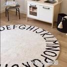 卡通北歐風兒童房地毯26個英文字母圓形地毯防滑裝飾 樂活生活館