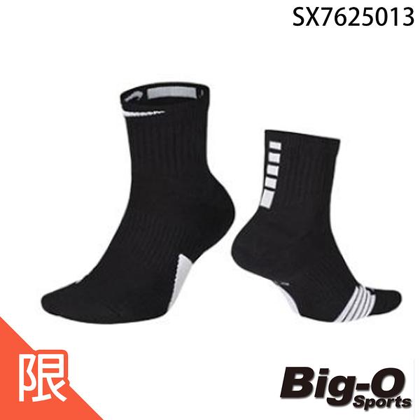 NIKE 耐吉 U NK ELITE MID  菁英襪 籃球中筒襪 專業運動襪 SX7625013