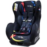 NANIA 納尼亞 0-4歲旗艦型安全汽座/安全座椅-彩繪系列-畢卡索FB00525[衛立兒生活館]