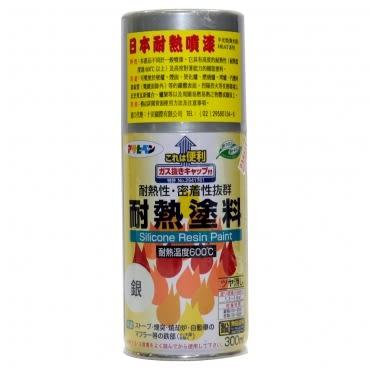 日本Asahipen耐熱噴漆300ml