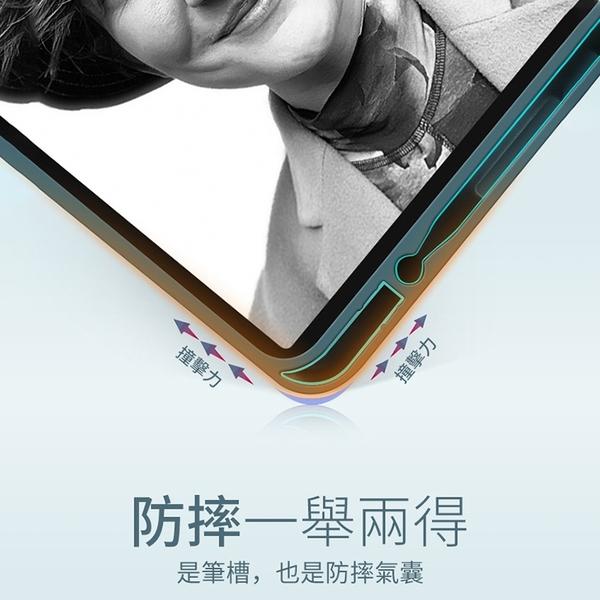 帶筆槽液態矽膠皮套 iPad 8 10.2 Air 4 10.9 Pro 10.5 11 12.9 Mini 5 7.9吋 2021 保護殼 休眠 支架 保護套