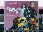影音專賣店-V61-016-正版VCD*電影【他酷的像兵】-凡尼拉艾斯