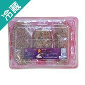 紫山藥餅-三牲500G/盒【愛買冷藏】