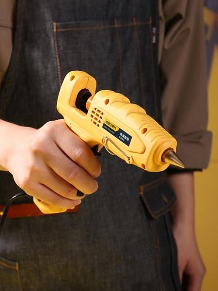 熱熔膠槍 熱熔膠槍高粘溶膠棒7-11mm幼兒園兒童手工熱容槍家用熱融膠搶【快速出貨八折下殺】
