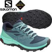 Salomon 404855亞綠/古藍 OUTline GTX 女低筒登山鞋Gore-Tex健行鞋/郊山鞋/防水越野鞋