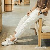韓版青少年男士九分褲男生純色亞麻小腳9分哈倫休閒褲潮  朵拉朵衣櫥