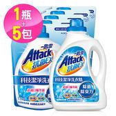 【一匙靈】ATTACK 抗菌EX科技潔淨洗衣精1+5組合(2.4kgx1+1.5kgx5)-箱購