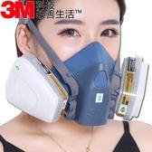 3M防毒面具7502防塵口罩噴漆專用甲醛氣體化工煤礦活性炭面罩 艾莎嚴選