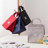 飯盒手提包便當袋外出帶飯午餐包時尚帆布手拎保溫袋子【輕奢時代】