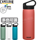 CamelBak 600ml Carry Cap保溫水瓶_多色選 樂攜保冷水壺/保溫保冰杯/不鏽鋼隔熱鋼瓶