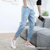 新款九分牛仔褲男破洞修身韓版潮流青少年寬鬆小腳褲子男夏季   時尚潮流