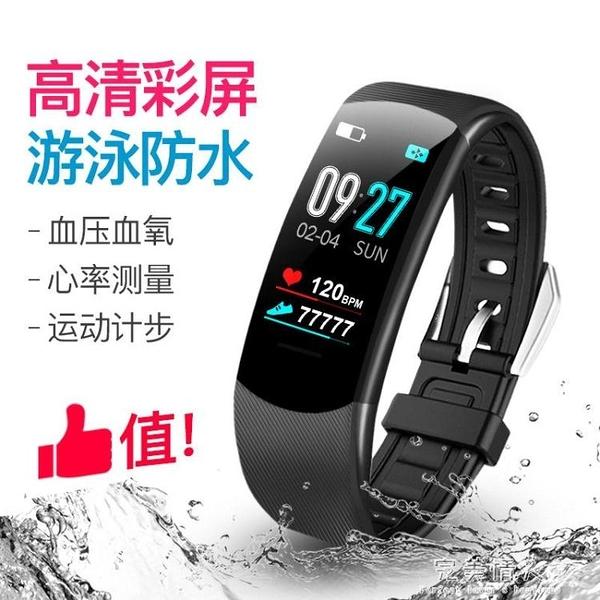 智慧手錶帶兒童電話手錶智慧運動手環藍芽耳機新款m3智慧手環  【快速出貨】