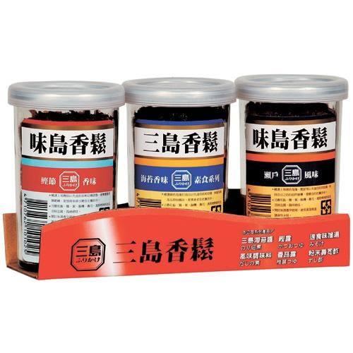 味島香鬆52g x3入【愛買】
