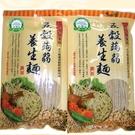 大雪山農場 五穀蒟蒻養生麵250gx5包