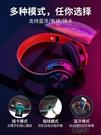 奇聯 B3無線藍芽耳機頭戴式手機電腦通用重低音雙耳音樂游戲耳麥   【快速出貨】