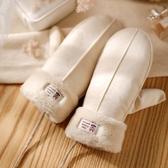 手套冬天女保暖加絨加厚簡約學生掛脖防風韓版卡通日系質感連指冬-ifashion