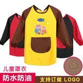 兒童長袖防水罩衣定制logo美術圍裙畫畫衣幼兒園繪畫圍裙印字 薔薇時尚