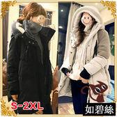 外套羽絨外套【6423】韓版連帽外套正式外套中大尺碼現貨正韓品質寬鬆保暖長版加絨羽絨外套大衣