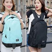 書包 ins超火的雙肩包女韓版背包學院高中學生書包男電腦旅行包大容量