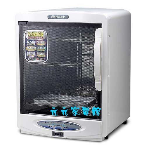 尚朋堂 三層紫外線烘碗機 SD-3588 ^^ ~