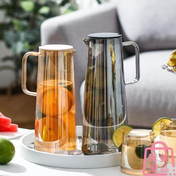 冷水壺玻璃耐熱高溫水瓶茶壺扎壺大容量涼水壺家用涼白開水杯【匯美優品】