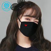 口罩女春夏防塵透氣男黑潮款女神時尚個性可愛卡通韓版秋純棉口罩  卡布奇諾