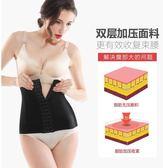 收腹帶 束腰綁帶 束腹帶衣服美體無痕薄款腰封