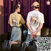 新款情侶裝夏裝短袖T恤男潮流純棉半袖衣服寬鬆夏天 【海闊天空】