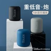 藍芽音響藍芽音箱無線小型音響便攜式迷你低音炮大音量手機家用隨身收音機(速度出貨)