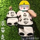 後背包熊貓搞怪情侶雙肩包男女時尚後背包休閒可愛旅行包學生書包 【快速出貨】