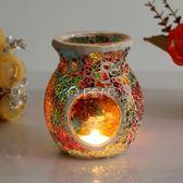 香薰燈 蠟燭香薰燈擺件兩用玻璃馬賽克燭臺精油燈油爐香薰燈香薰爐香 多色小屋