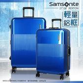 新秀麗Samsonite 飛機輪出國箱/拉桿箱/旅行箱29吋行李箱AY7大容量深鋁框 TSA海關密碼鎖REXTON