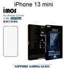 【iMOS】平面點膠滿版人造藍寶石玻璃保護貼 iPhone 13 mini (5.4吋)
