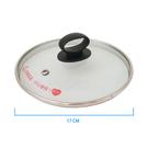  配件  專用鍋蓋 山崎優賞不鏽鋼美食鍋 SK-109S