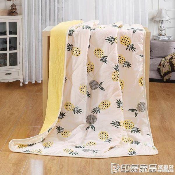 夏涼被水洗棉兒童宿舍家用菠蘿蜜空調被110X150cm 印象家品旗艦店