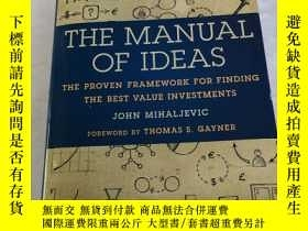二手書博民逛書店The罕見Manual of Ideas : The Prove