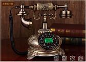 仿古電話機老式復古轉盤撥號電話時尚創意歐式田園客廳家用座機   潮流衣舍