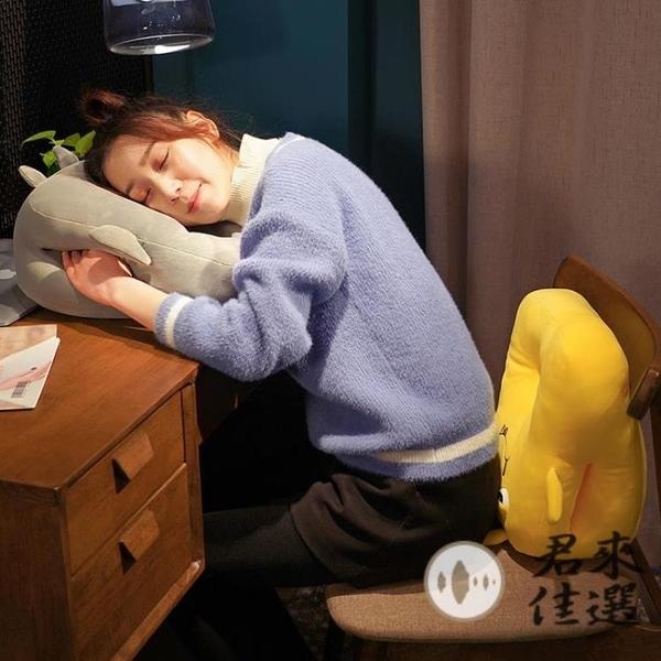 40*30卡通抱枕趴著抱枕趴趴枕頭學生暖手彈力絨【君來佳選】
