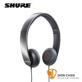 Shure SRH145 半開放 頭戴式 專業音樂耳機【SRH-145】