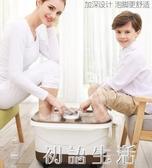 本博雙人足浴盆器全自動洗腳盆電動按摩加熱恒溫足療機家用泡腳桶 初語生活