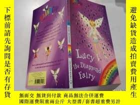 二手書博民逛書店luck罕見the diamond fairy:幸運的鉆石仙女Y200392 不祥 不祥