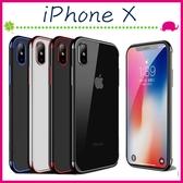 Apple iPhoneX 5.8吋 新款 流光電鍍邊手機套 TPU背蓋 透明保護殼 全包邊手機殼 矽膠保護套 輕薄軟殼