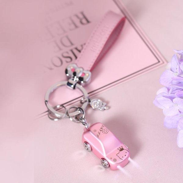 鑰匙圈小汽車鑰匙扣女款可愛鑰匙鍊創意車鑰匙掛件個性女士高檔鑰匙圈聖誕狂歡好康八折