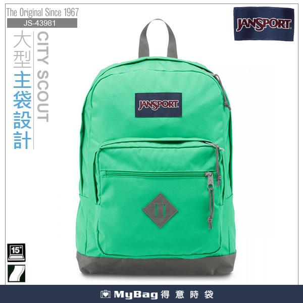JANSPORT 後背包 43981-0D6 蘋果綠 電腦後背包 MyBag得意時袋